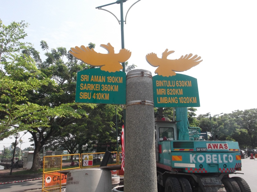 Distance Signage