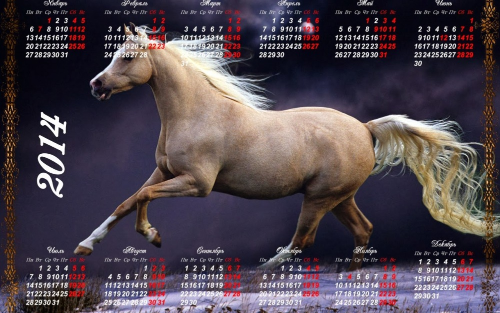 Chinese-New-Year-2014-Horse-Wallpaper-..