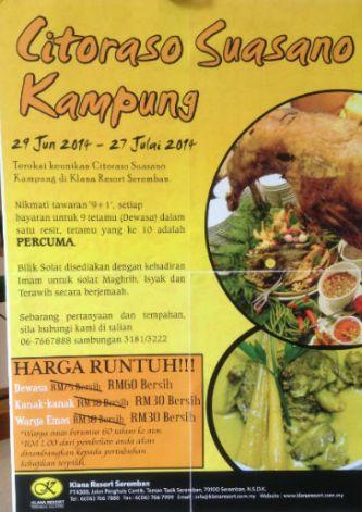 Ramadhan Buffet Promotion at Klana Resort, Negeri Sembilan