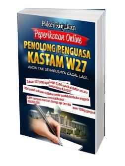 Kastam W27
