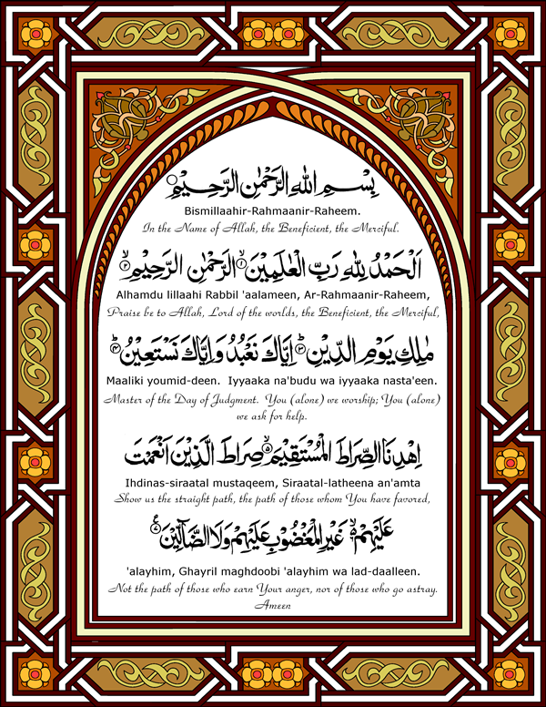 fatihah1