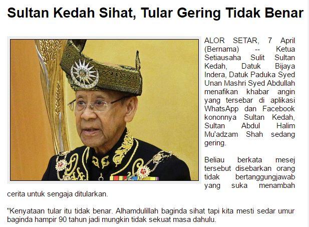 BERNAMA Sutltan Kedah